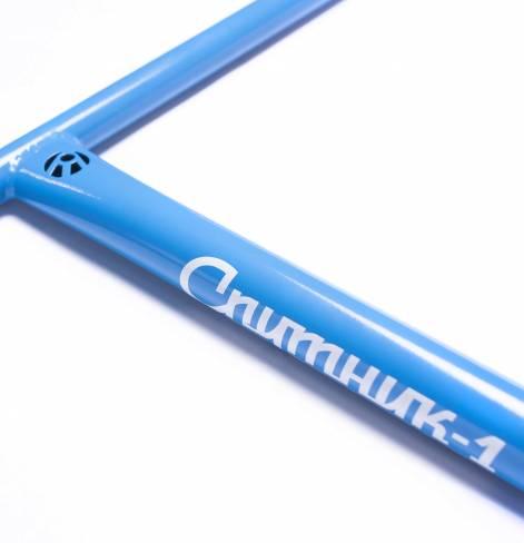 Руль для трюкового самоката Спутник V2 650x560 мм Голубой