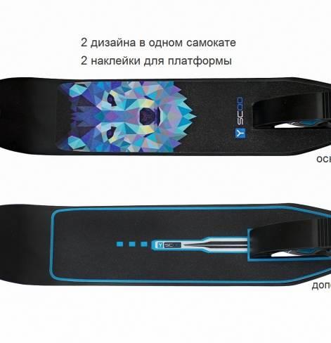 Самокат Y-SCOO ONE&ONE 215 blue